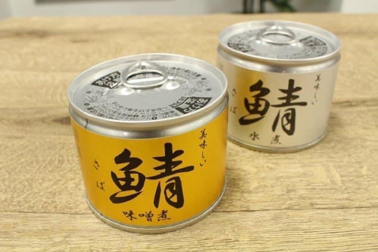 スタイリッシュな缶デザイン