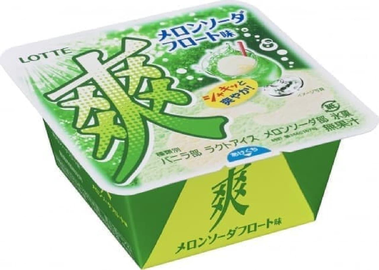 「爽 メロンソーダフロート味」