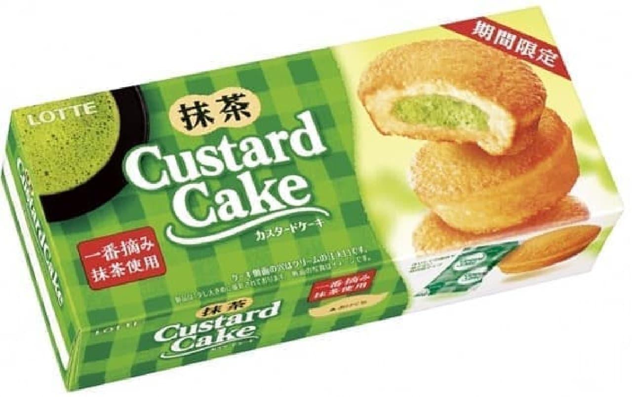 「カスタードケーキ<抹茶>」