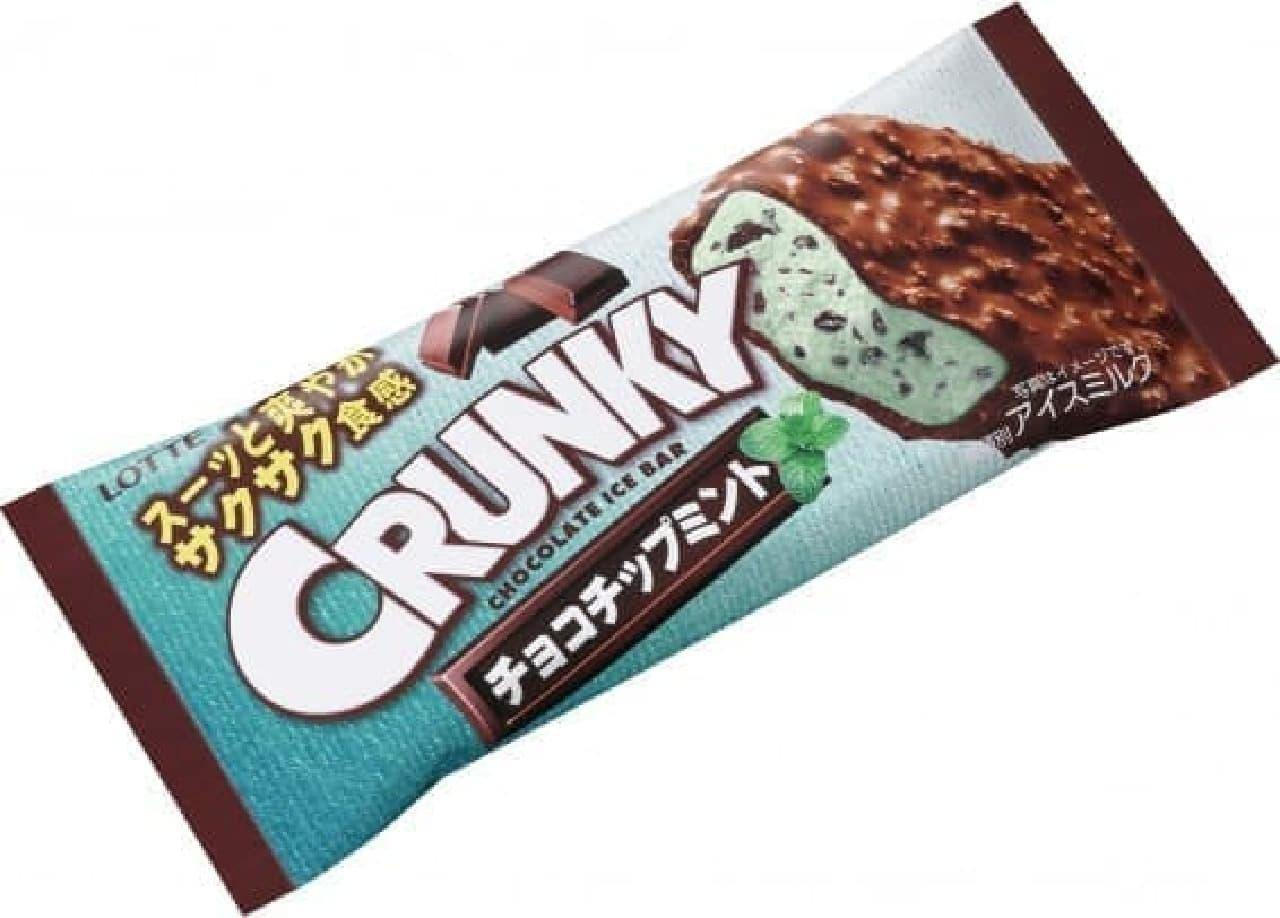 「クランキーアイスバー チョコチップミント」