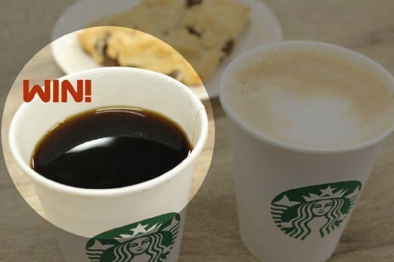 温めたら、ブラックコーヒーと合わせて