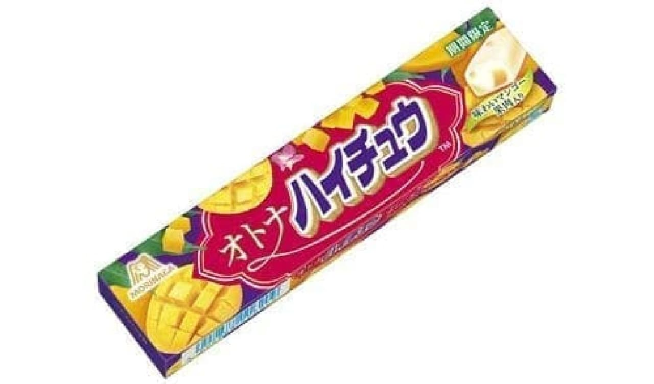 「オトナハイチュウ 味わいマンゴー」新発売