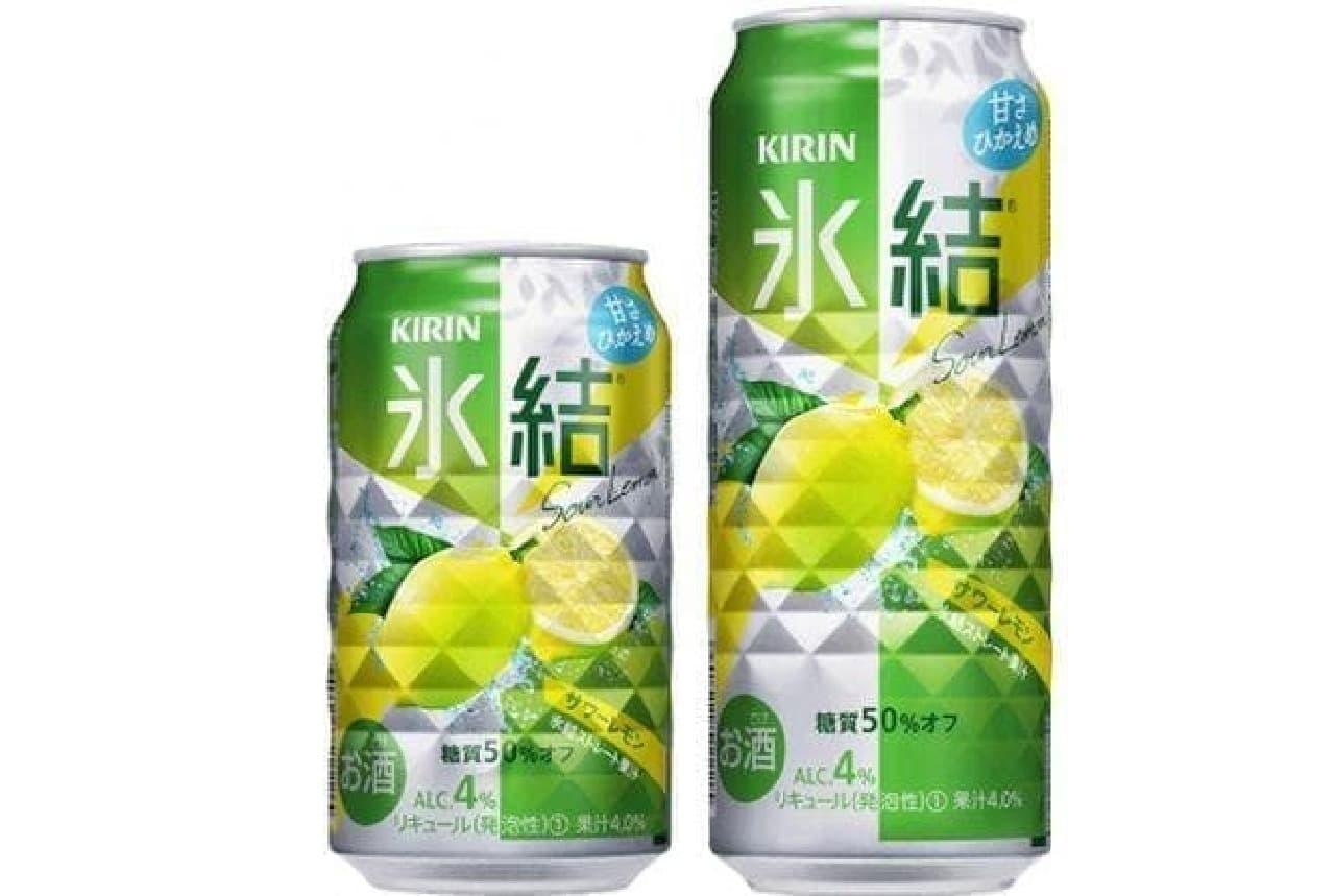 「氷結 サワーレモン」新発売