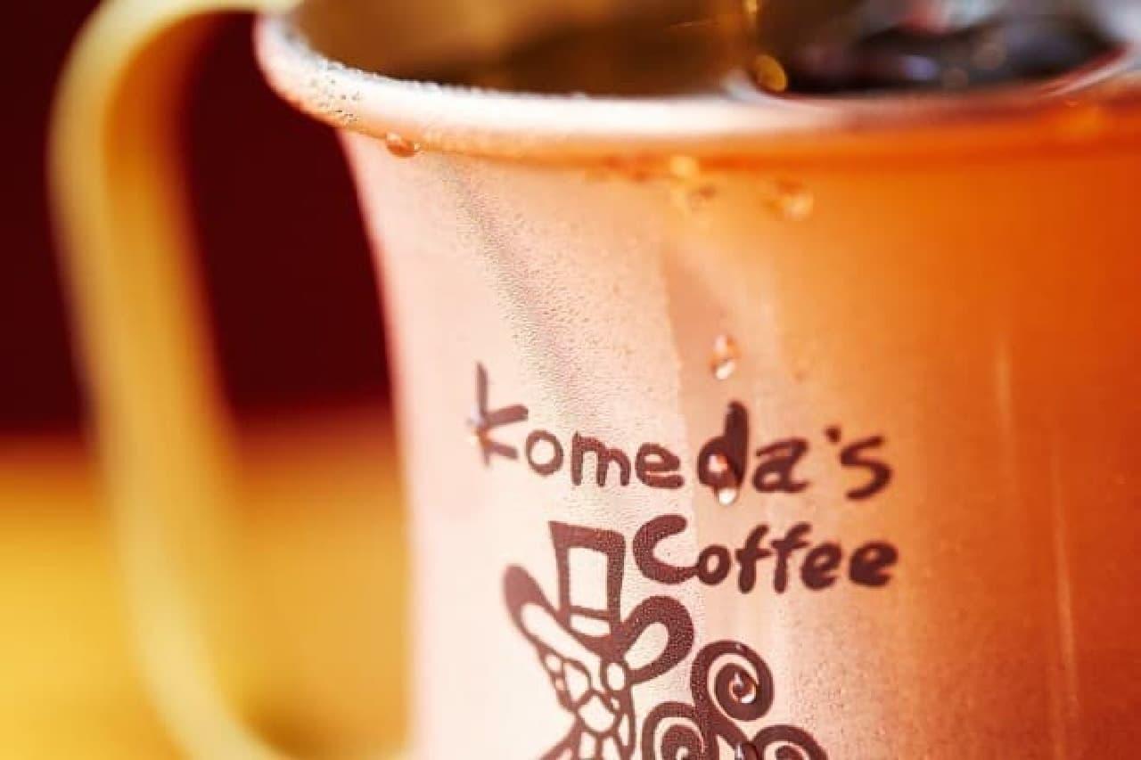 キンと冷えたアイスコーヒー、いかがですか