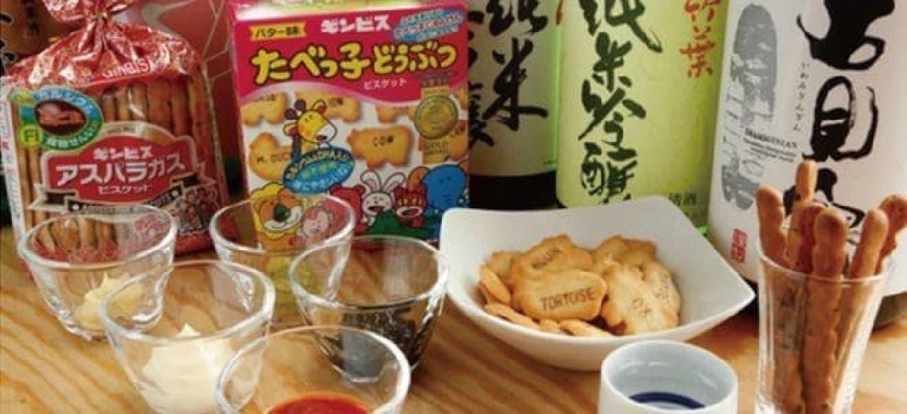 日本酒とたべっ子どうぶつがコラボレーション!