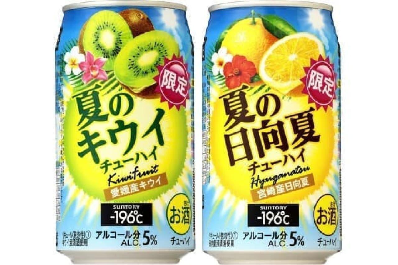 夏のフルーツチューハイ2品が登場!