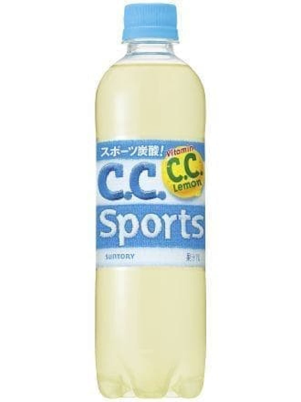 「C.C.スポーツ」新発売