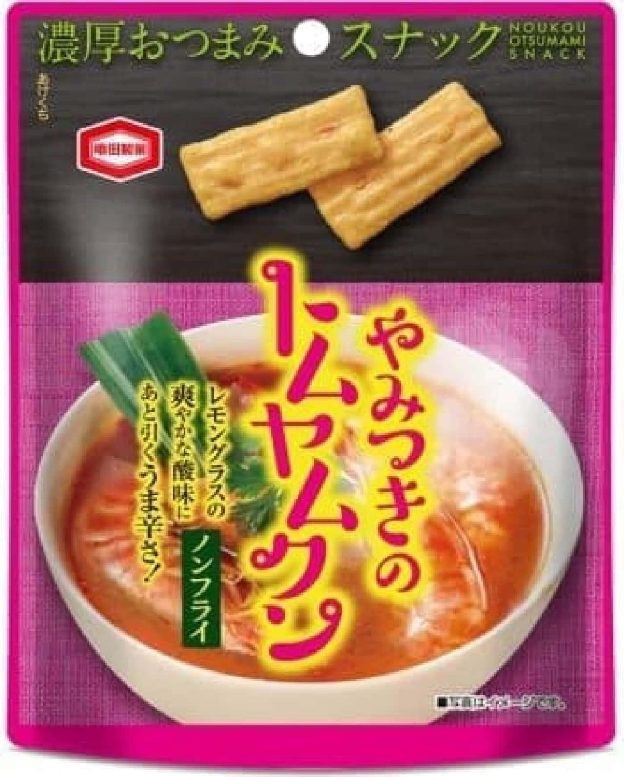 """辛ウマ""""トムヤムクン""""のおいしさがスナックに!"""
