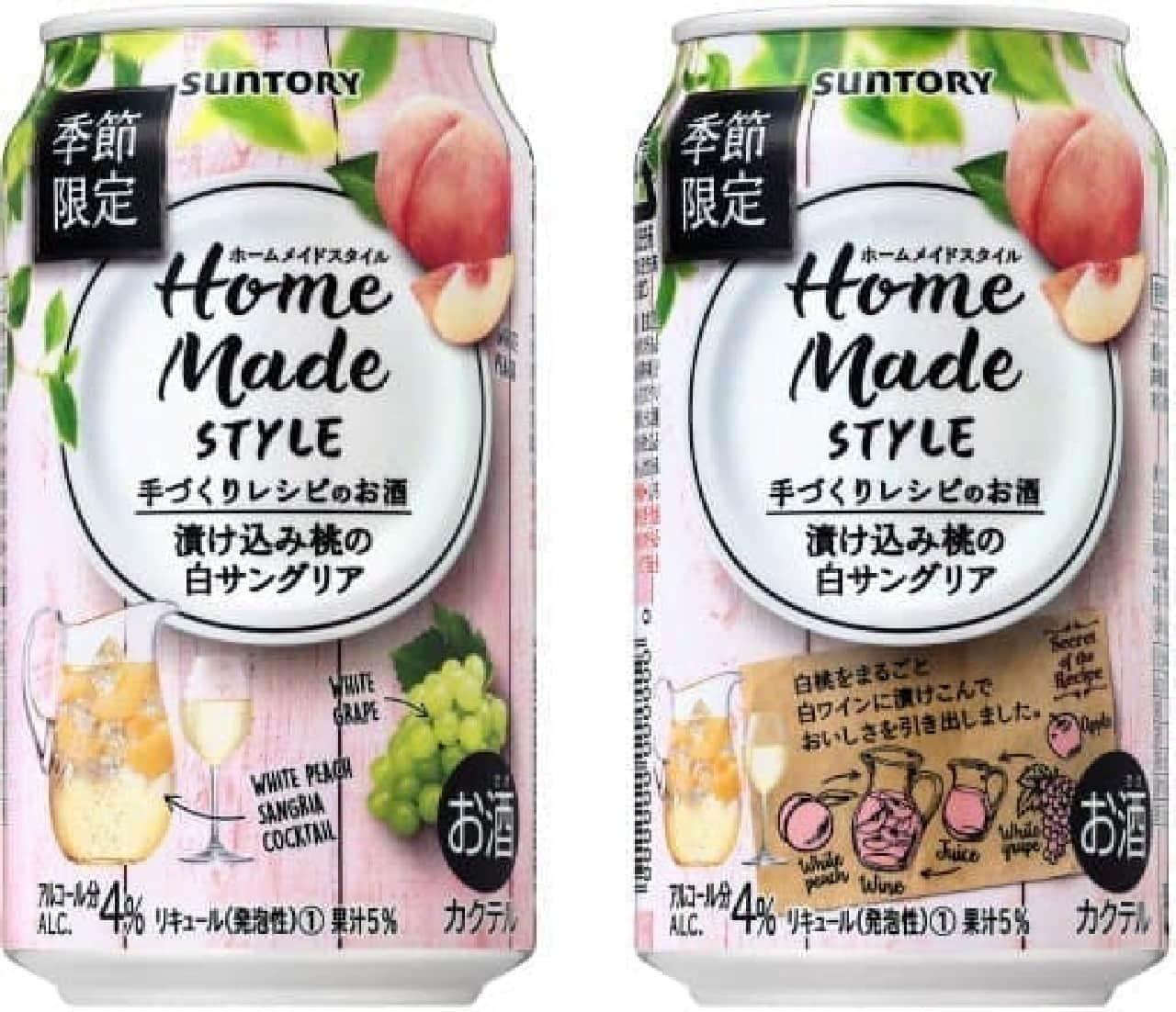サントリーから「ホームメイドスタイル 漬け込み桃の白サングリア」発売
