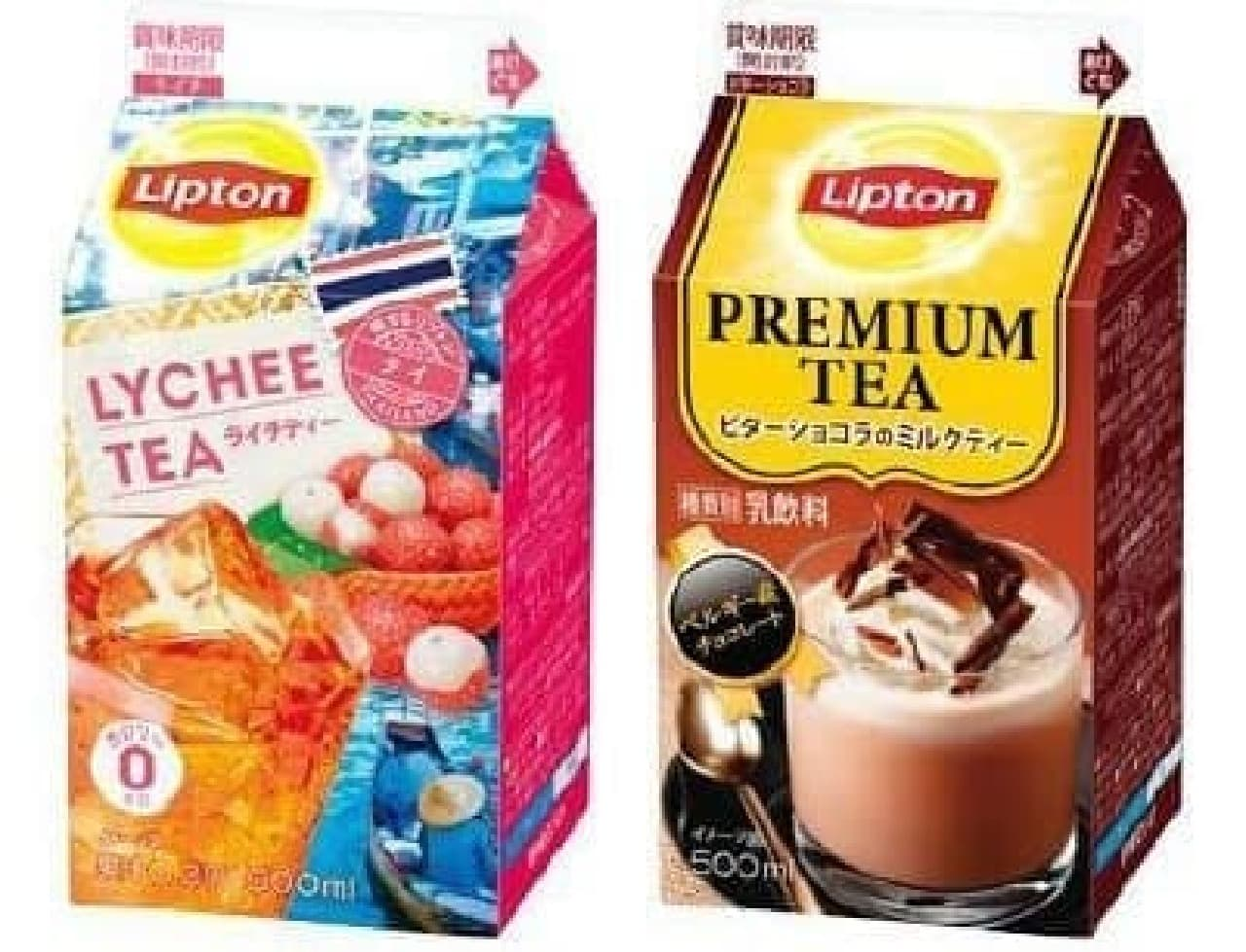 「リプトン ライチティー」「リプトン ビターショコラのミルクティー」