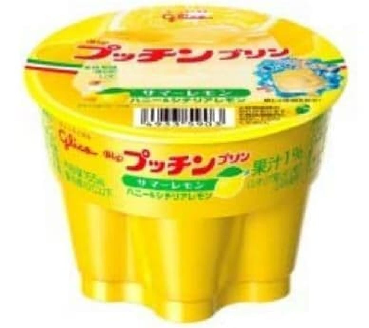 「Big プッチンプリン サマーレモン」