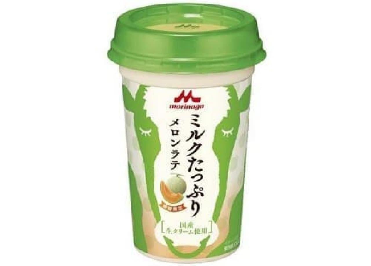 「森永ミルクたっぷり メロンラテ」