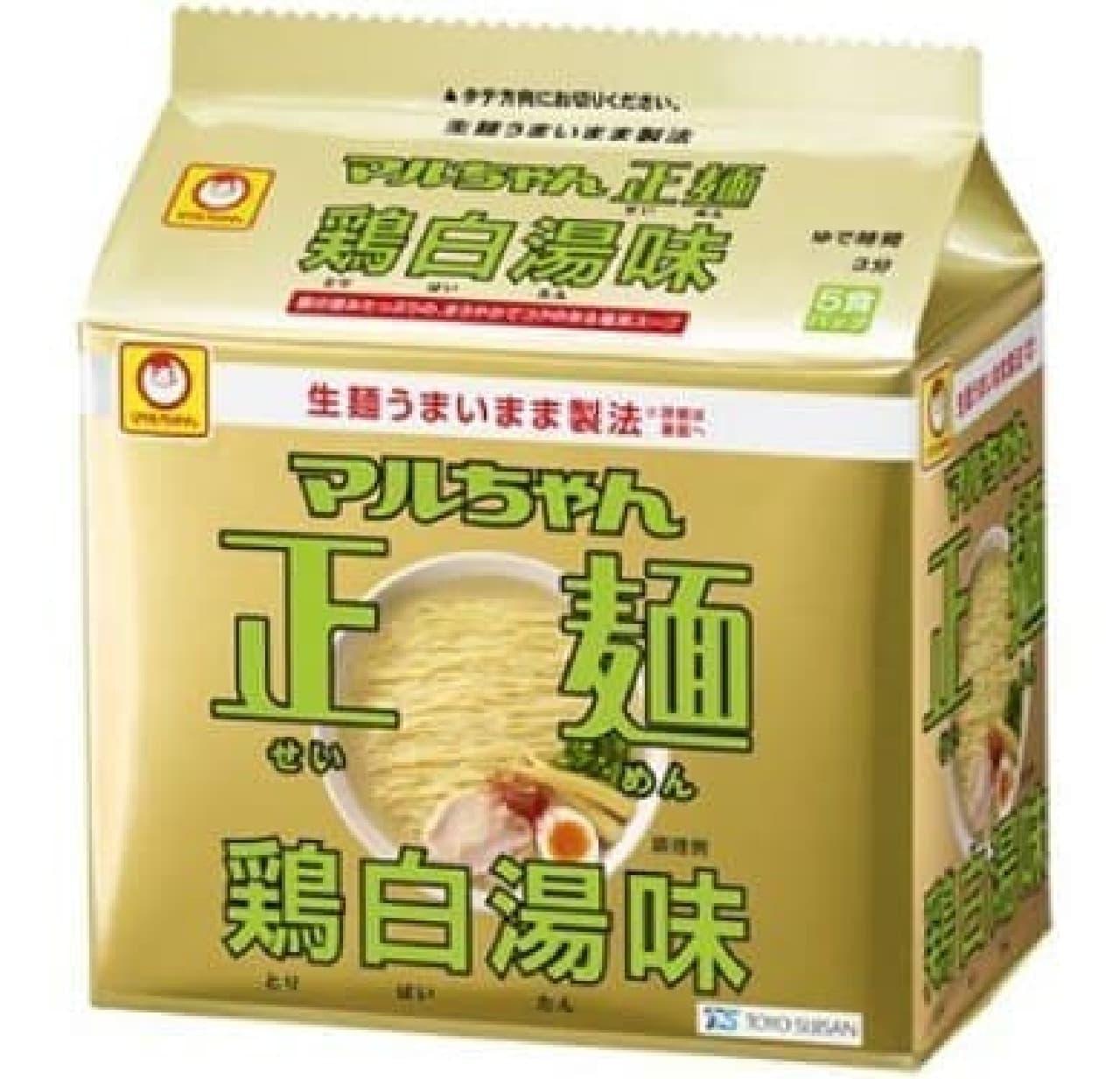 「マルちゃん正麺 鶏白湯(とりぱいたん)味 5色パック」