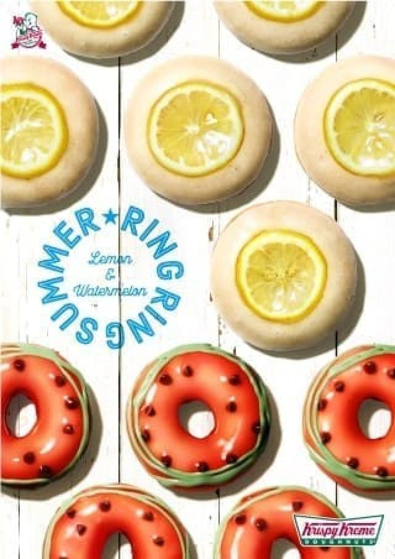 初夏のドーナツはスイカとレモン