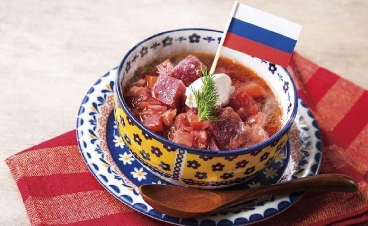 ロシア料理「ボルシチ」
