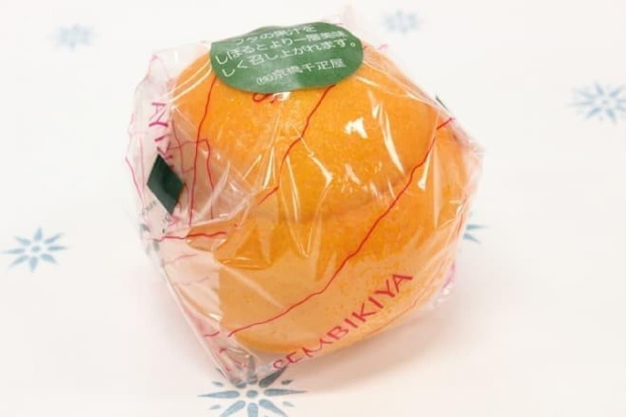 くりぬきゼリー オレンジ