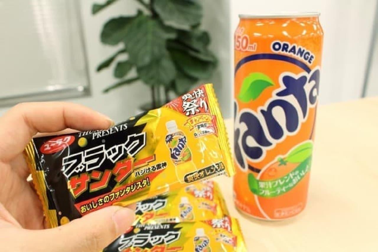 ブラックサンダー×ファンタ 爽快オレンジ味