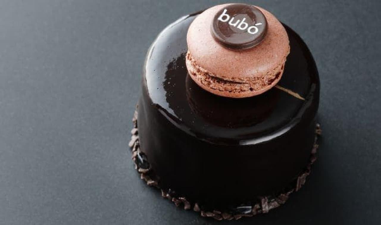 世界一のチョコレートケーキ「Xabina(シャビーナ)」