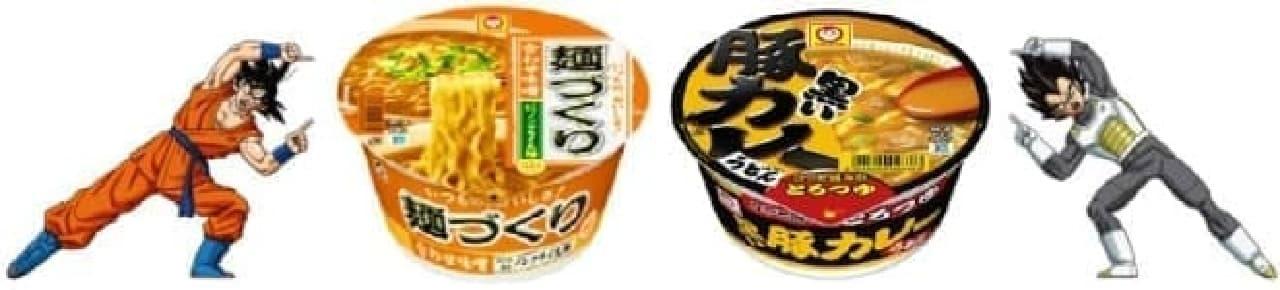 ラーメンとうどんスープのコラボ!  (c)バードスタジオ/集英社・フジテレビ・東映アニメーション