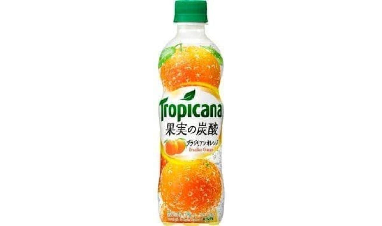 「トロピカーナ 果実の炭酸 ブラジリアンオレンジ」