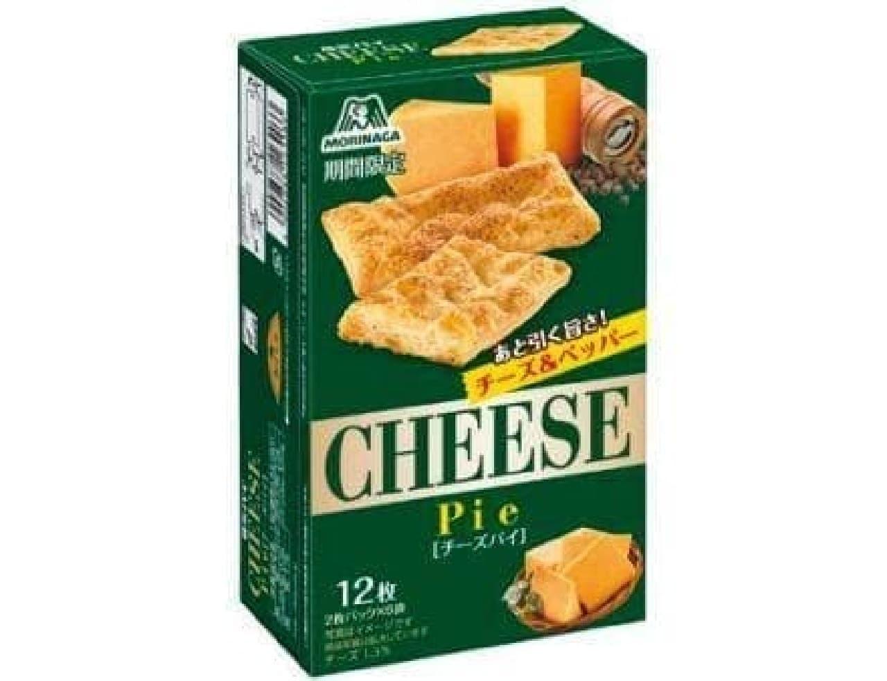 「チーズパイ」