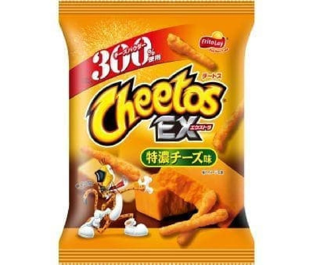 「チートスエクストラ特濃チーズ味」