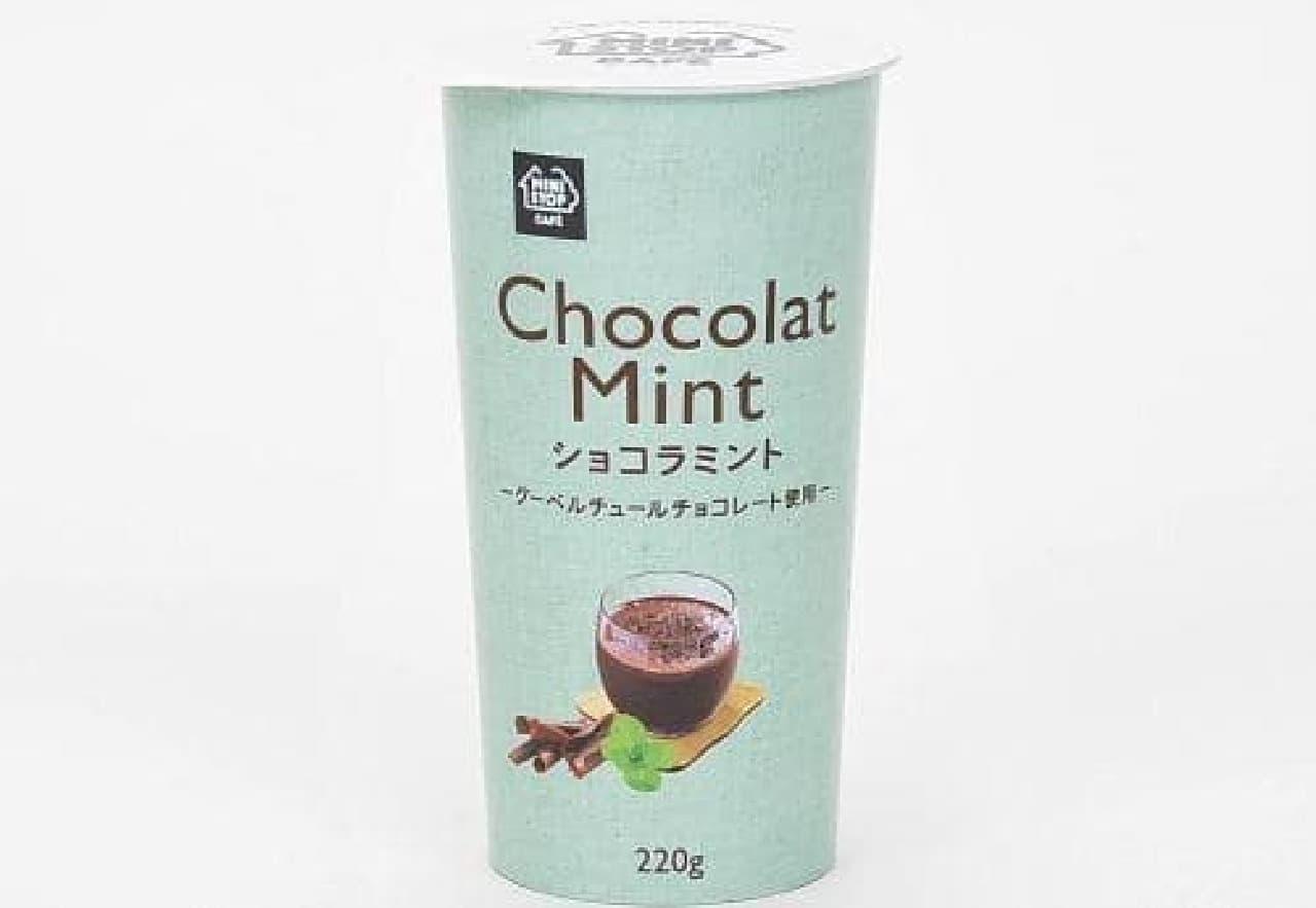 「ショコラミント -クーベルチュールチョコレート使用-」
