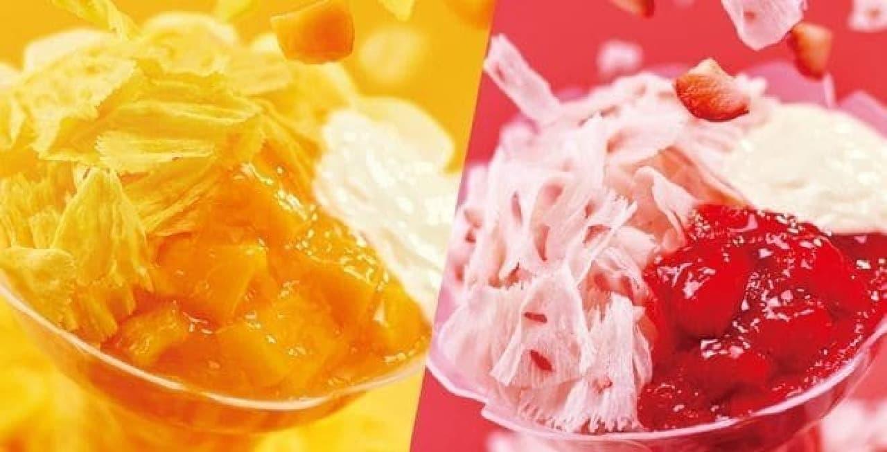 「コットンスノーキャンディ」が今年も登場!