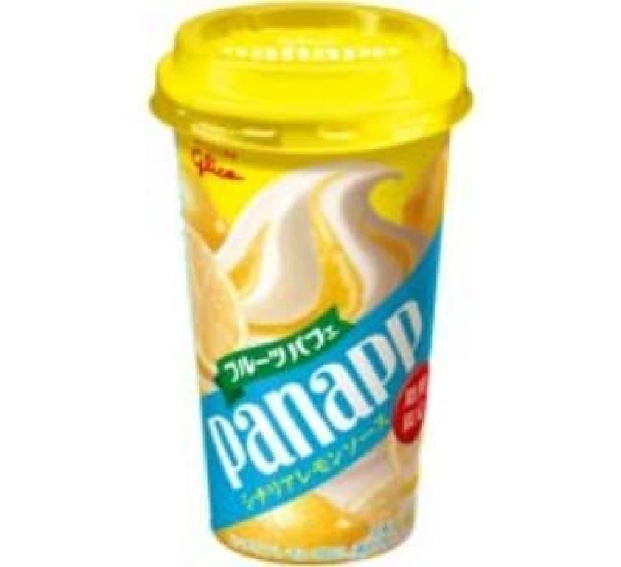 パナップ シチリアレモン