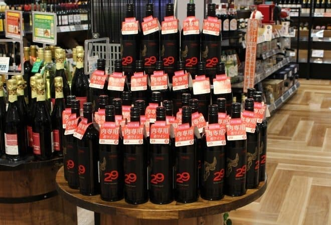 肉専用ワイン「29」 分かりやすいネーミング!