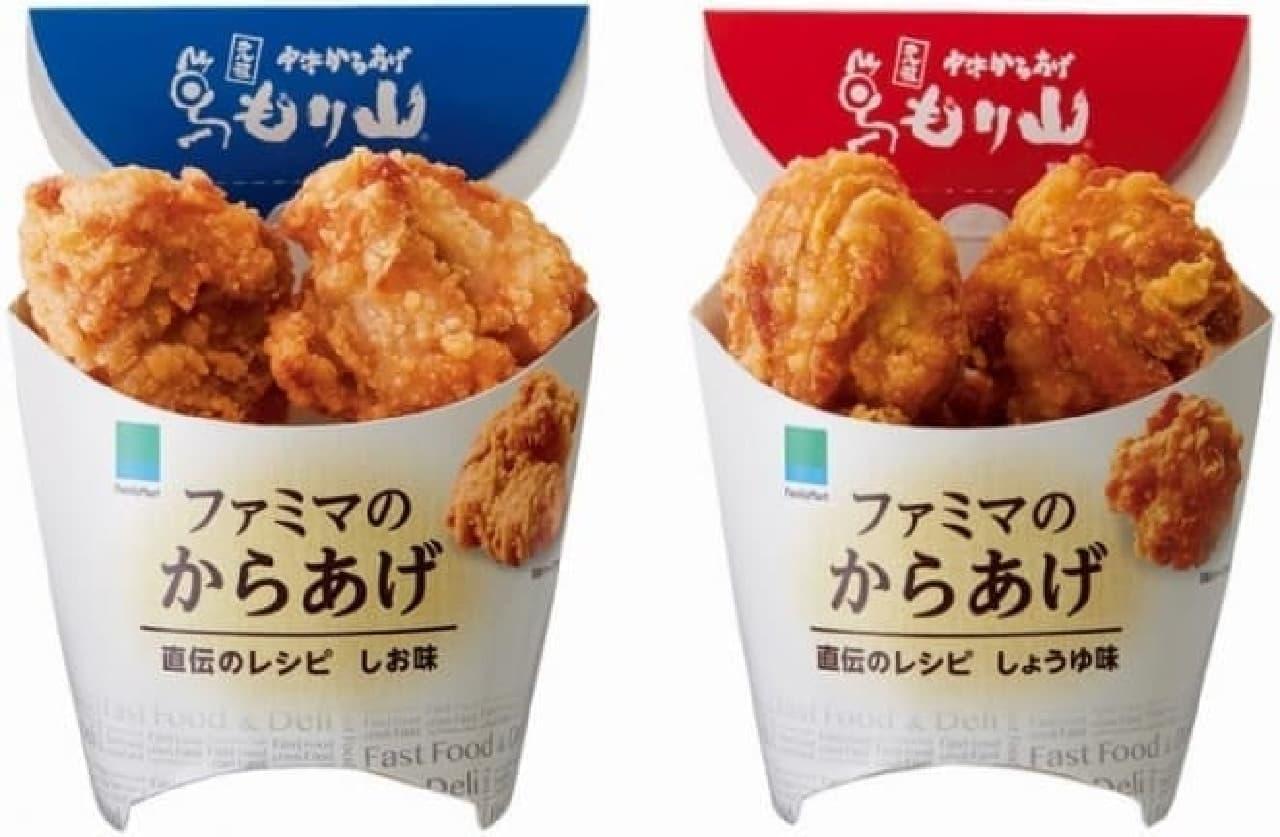 しお味(左)としょうゆ味(右)