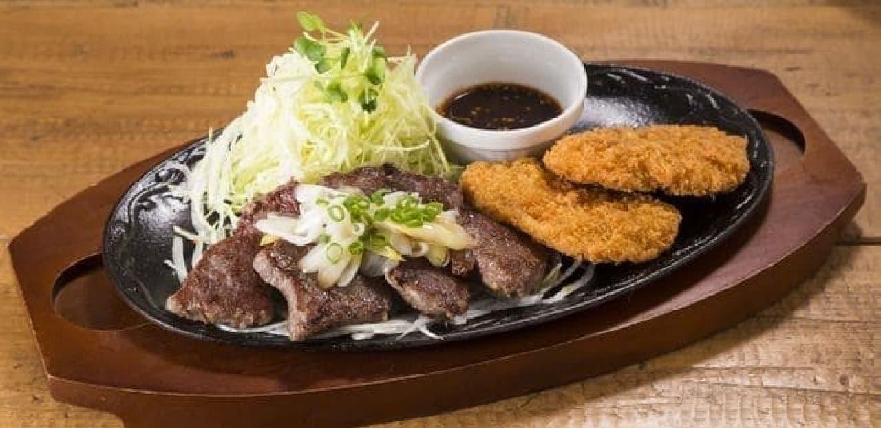 牛ロースカットステーキ&ヒレカツ ~ピリ辛焼肉ソース