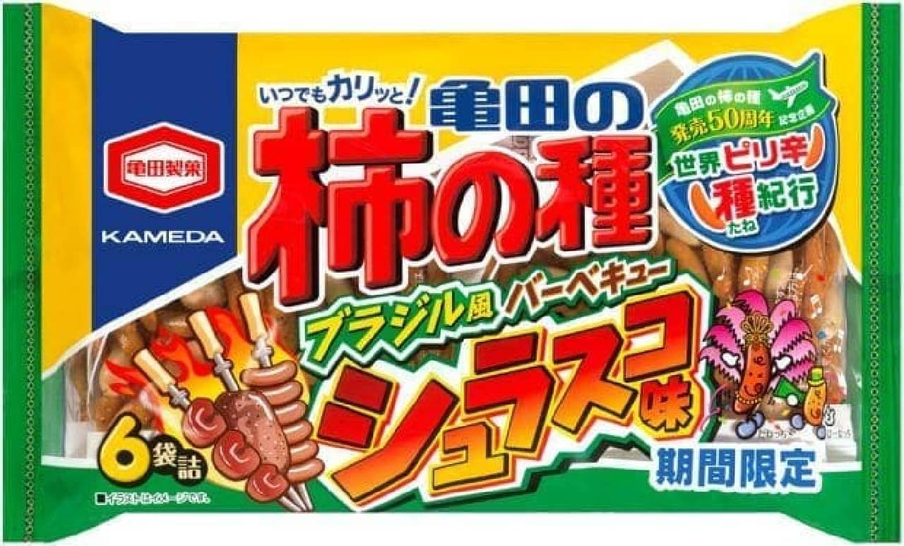 182g 亀田の柿の種 シュラスコ味 6袋詰