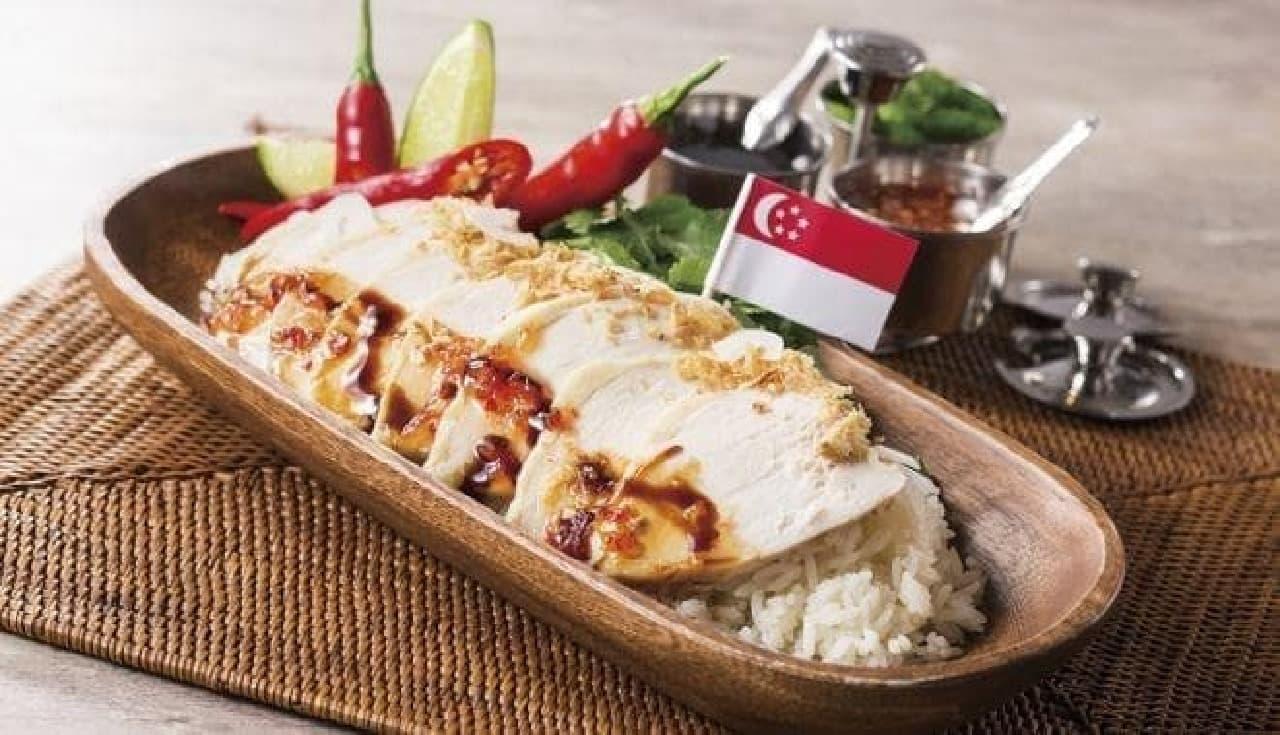 「シンガポール鶏飯」