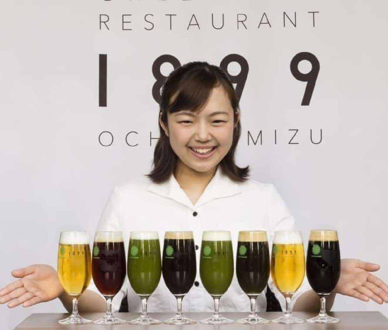 「抹茶ビアガーデン」が今年も登場!