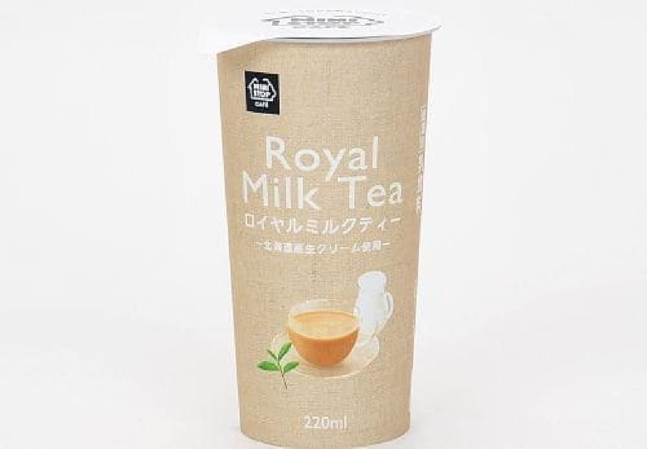 「ロイヤルミルクティー -北海道産生クリーム使用」