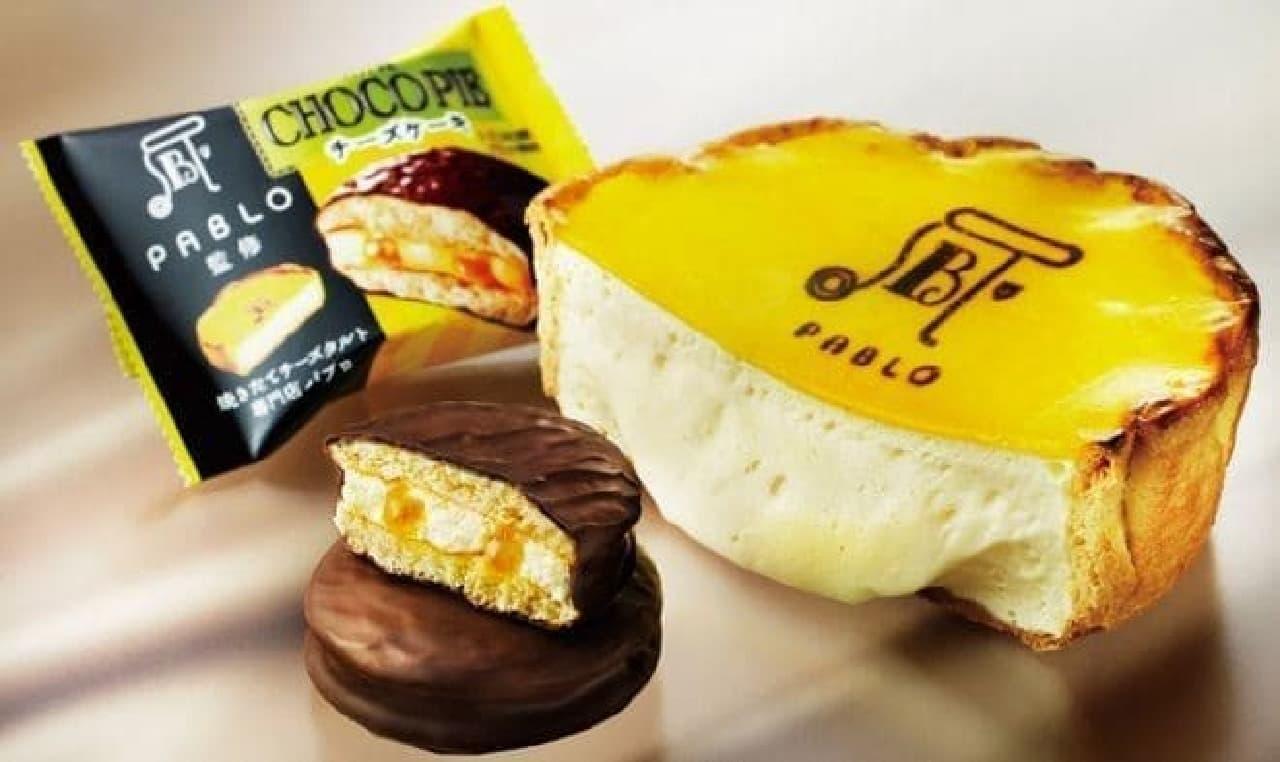 「チョコパイ<PABLO監修チーズケーキ>個売り」
