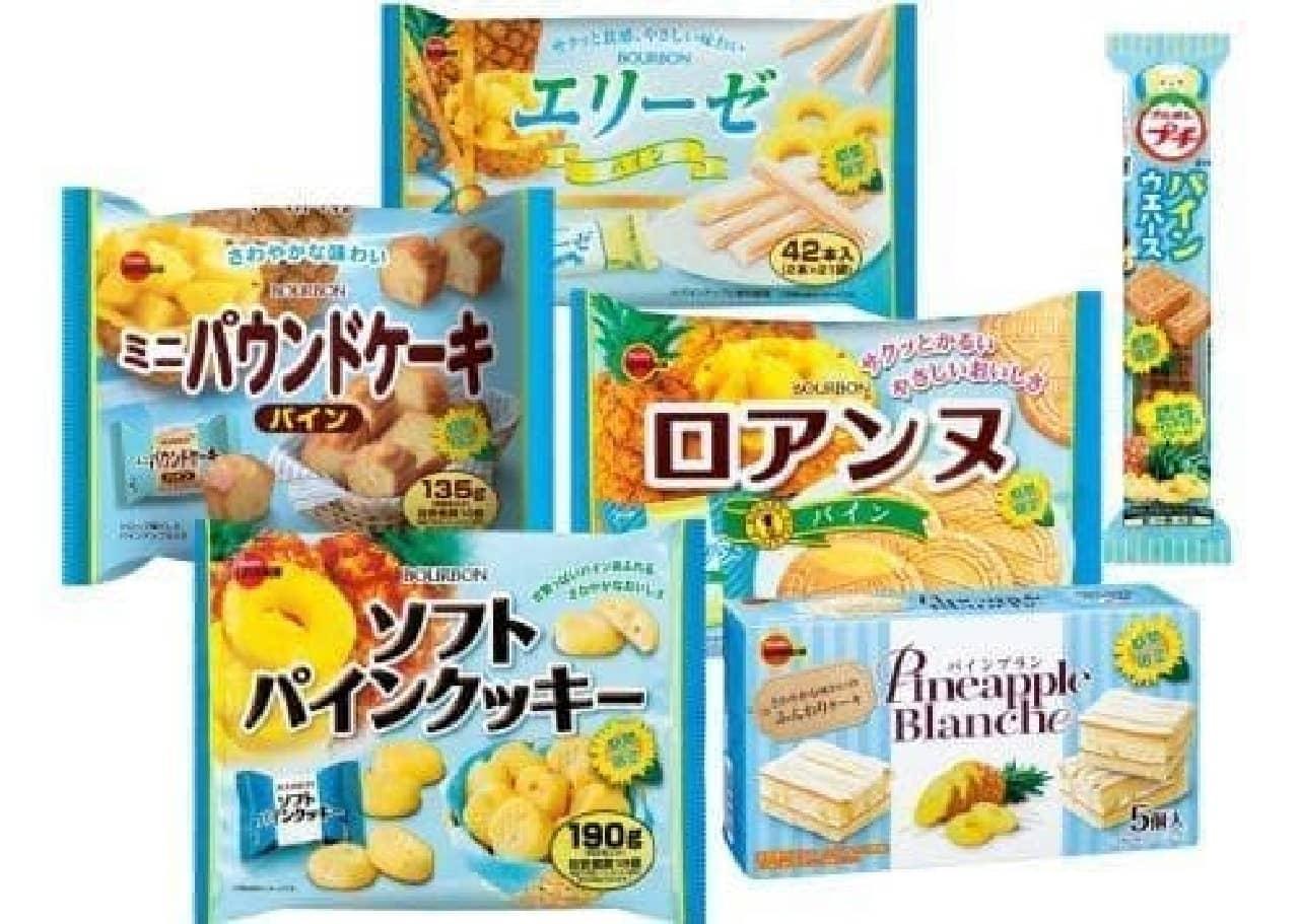 パインのお菓子6種