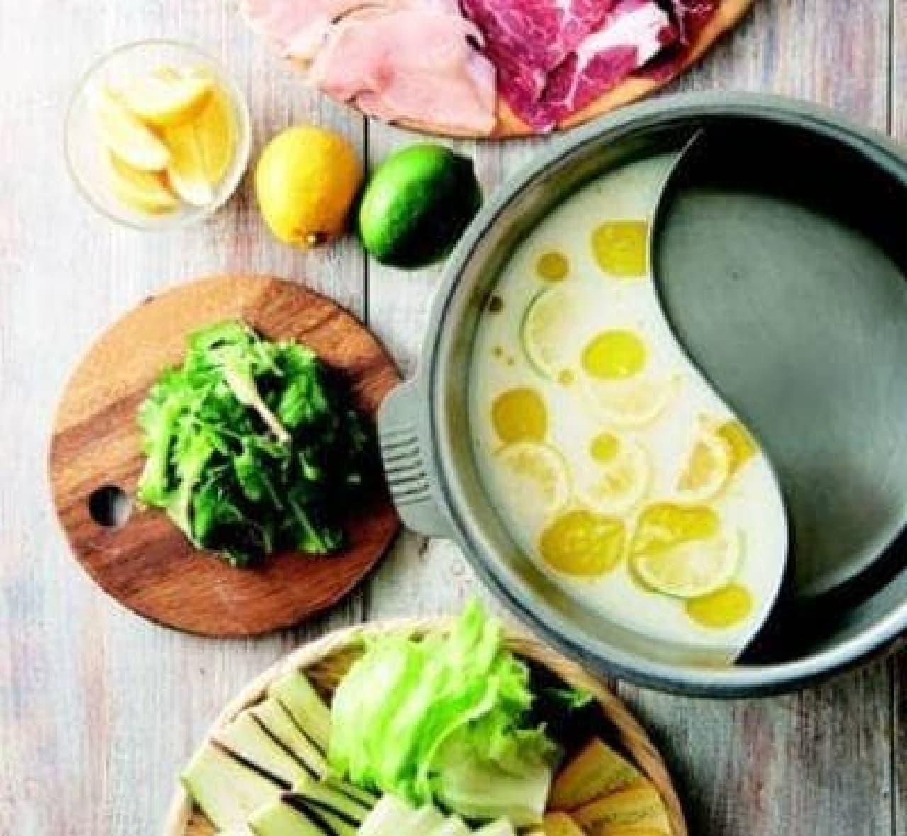 「さっぱり 塩レモン鍋」