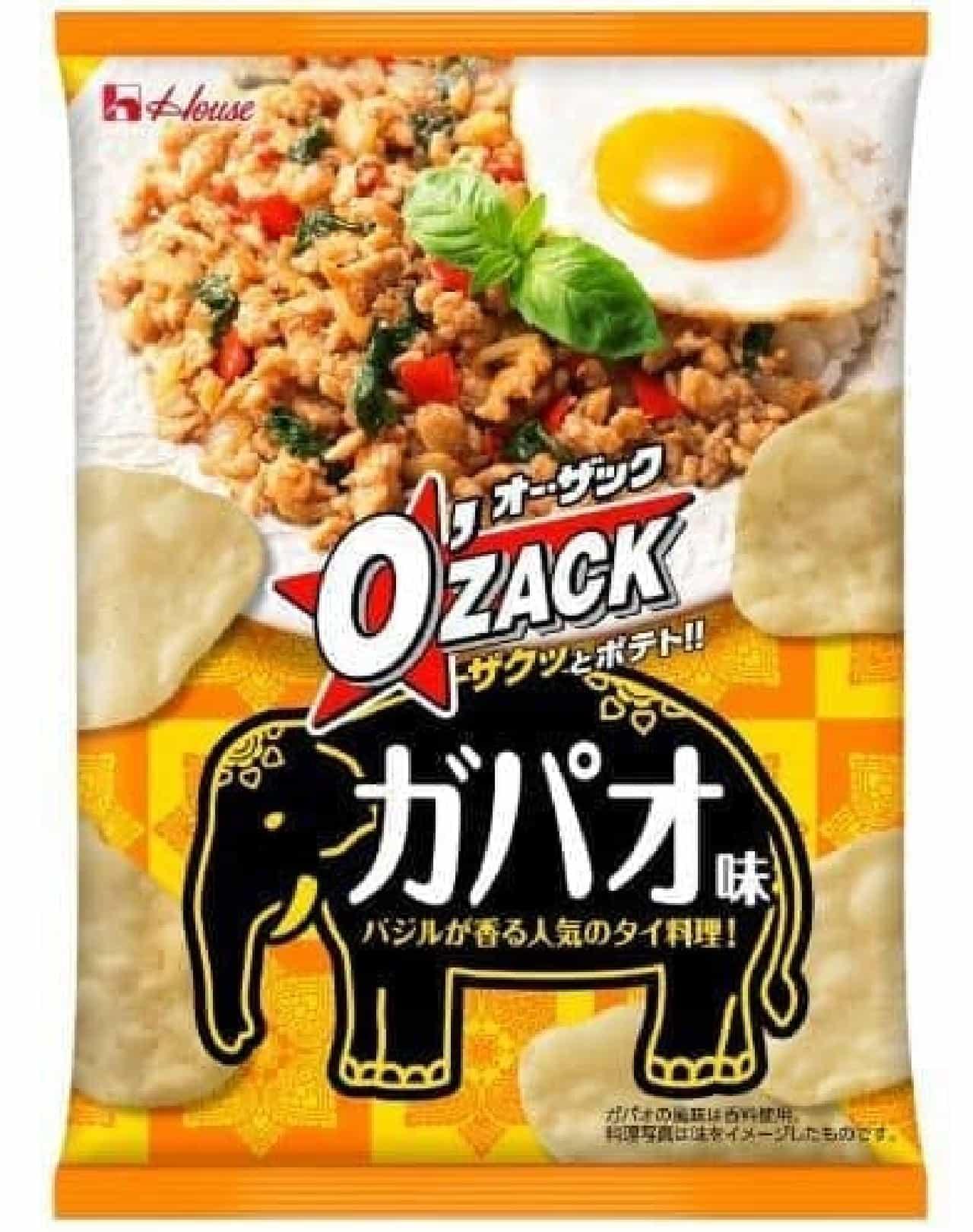 ハウス食品「オーザック ガパオ味」