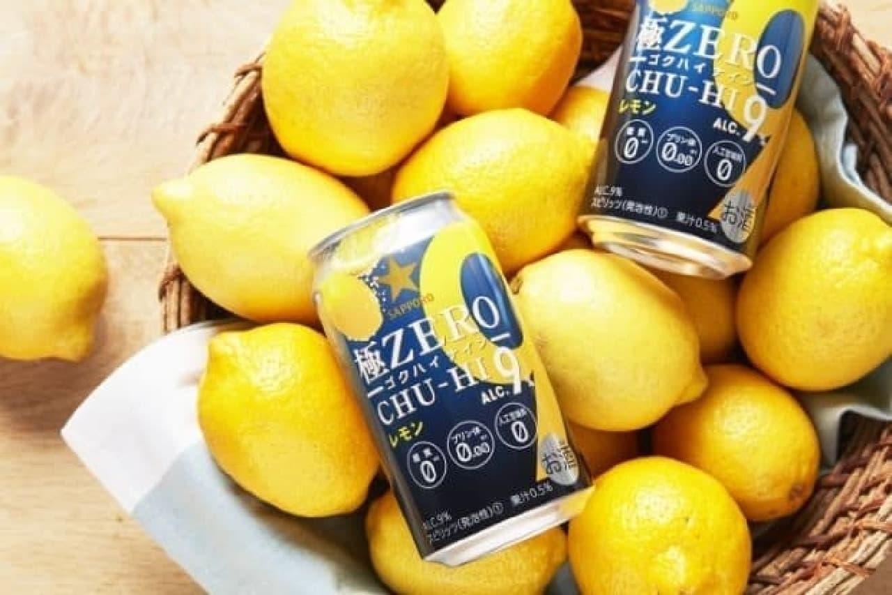 サッポロビール「サッポロ 極ZERO CHU-HI ゴクハイ9<レモン>」