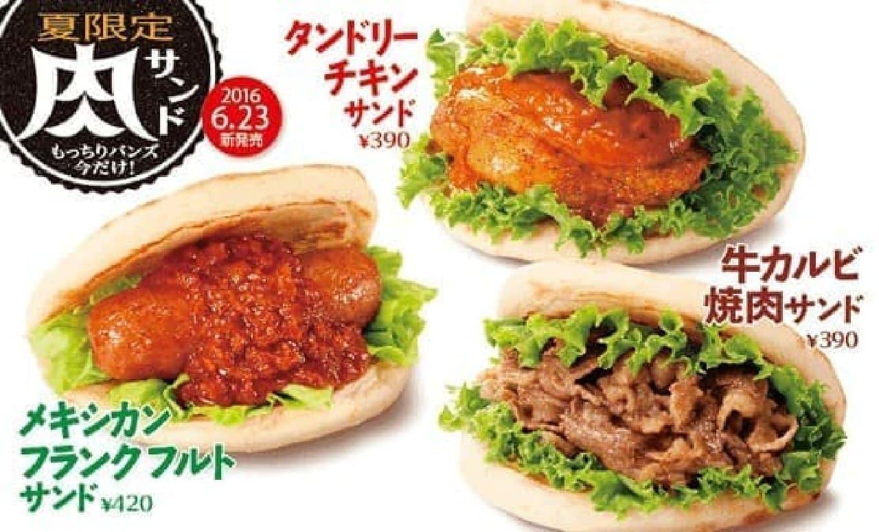 ファーストキッチン「牛カルビ焼肉サンド」「メキシカンフランクフルトサンド」「タンドリーチキンサンド」