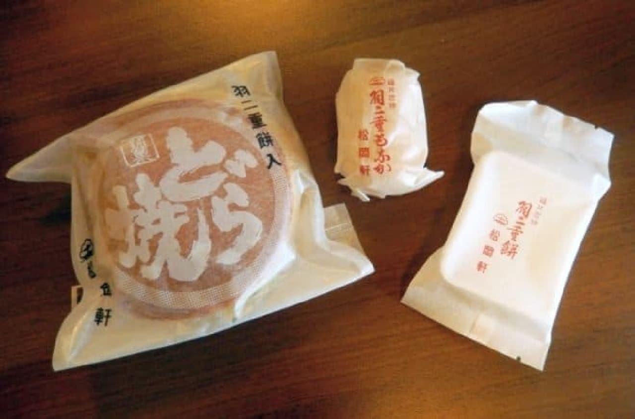 松岡軒の餅菓子