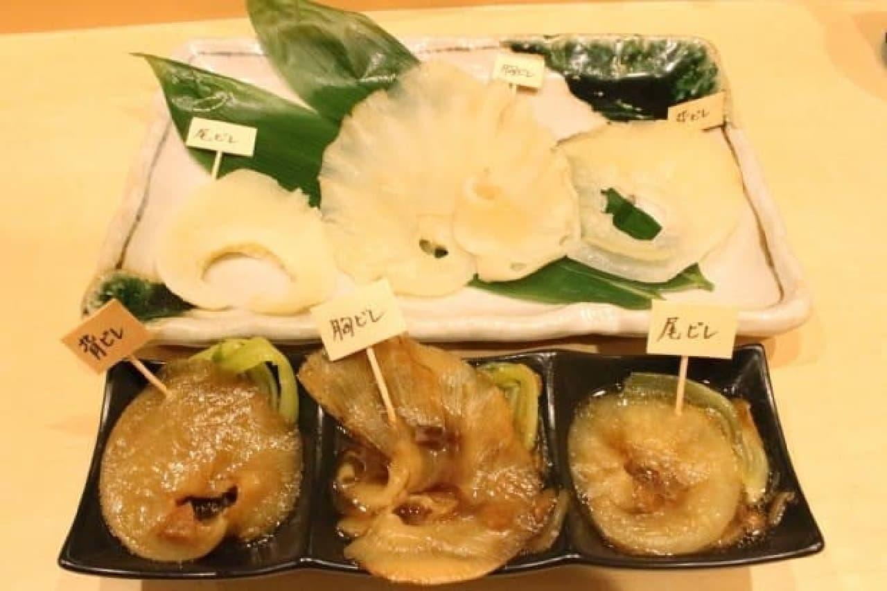 海鮮問屋 浜の玄太丸、3種のフカヒレ姿煮(尾びれ・胸びれ・背びれ)食べ比べセット