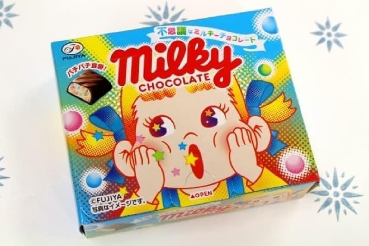 不二家 不思議なミルキーチョコレート