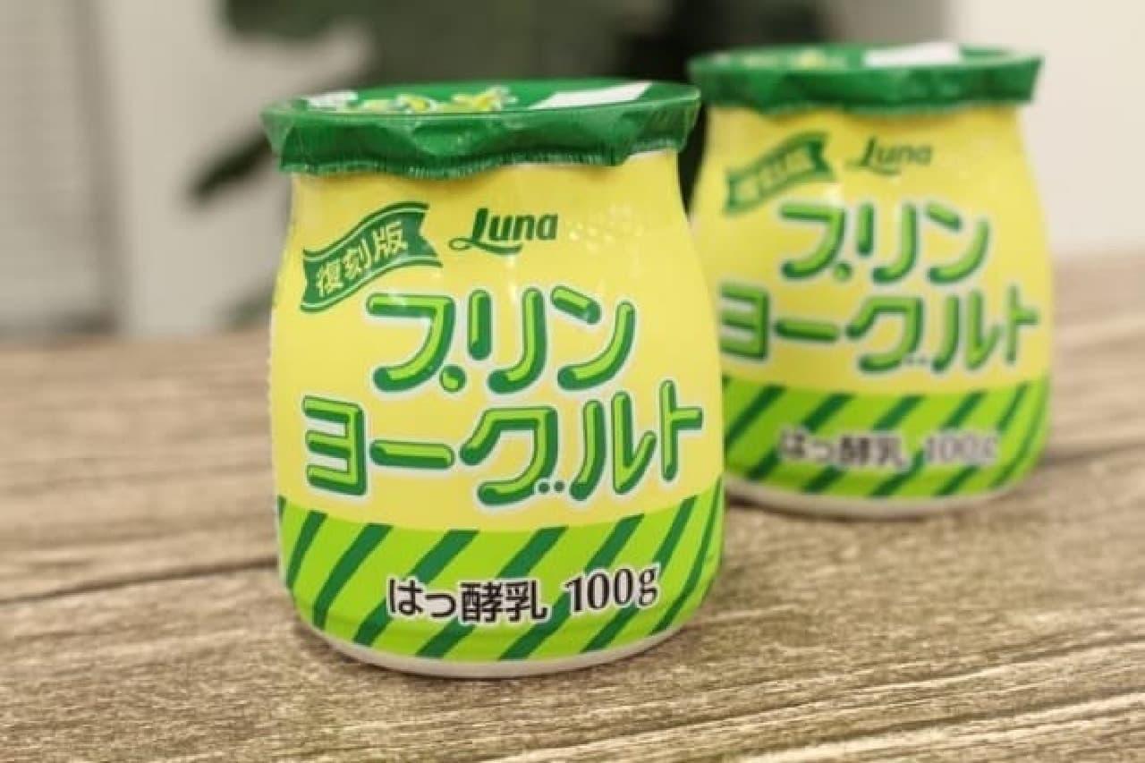 日本ルナのプリンヨーグルト