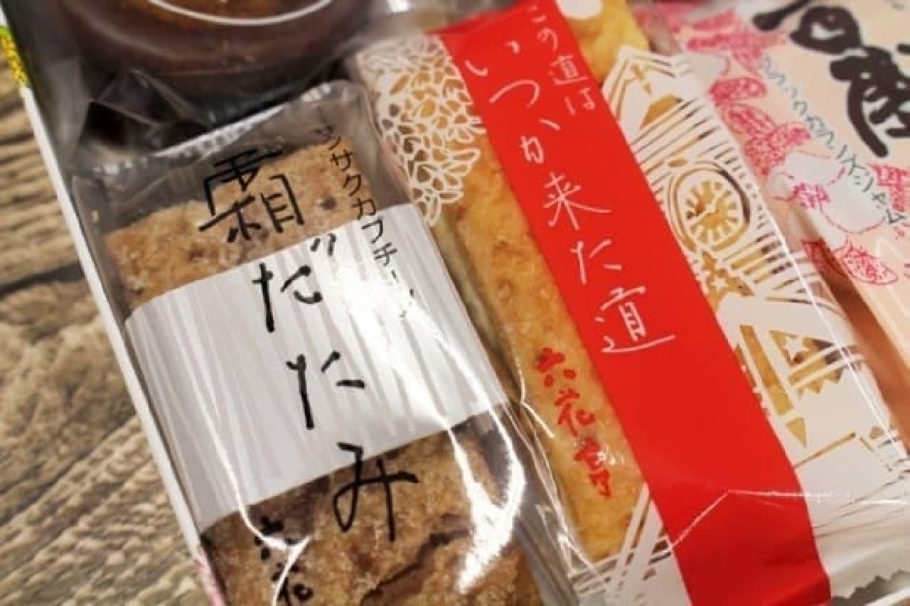 六花亭のお菓子詰め合わせ