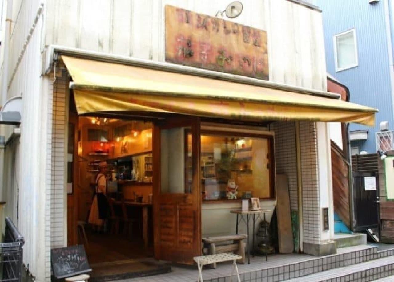 下北沢の人気カレー店「茄子おやじ」