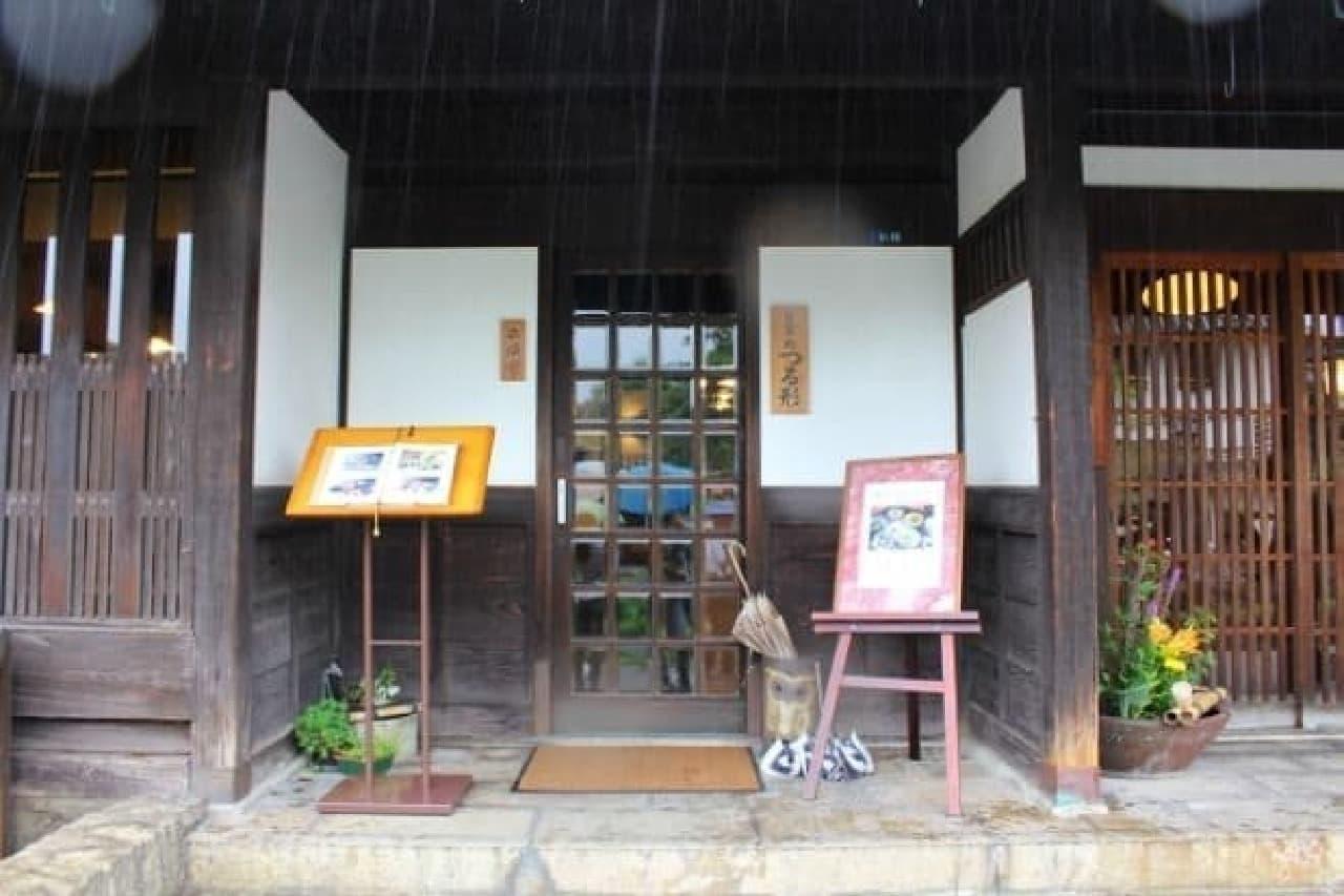 倉敷・美観地区の由緒ある旅館「鶴形」