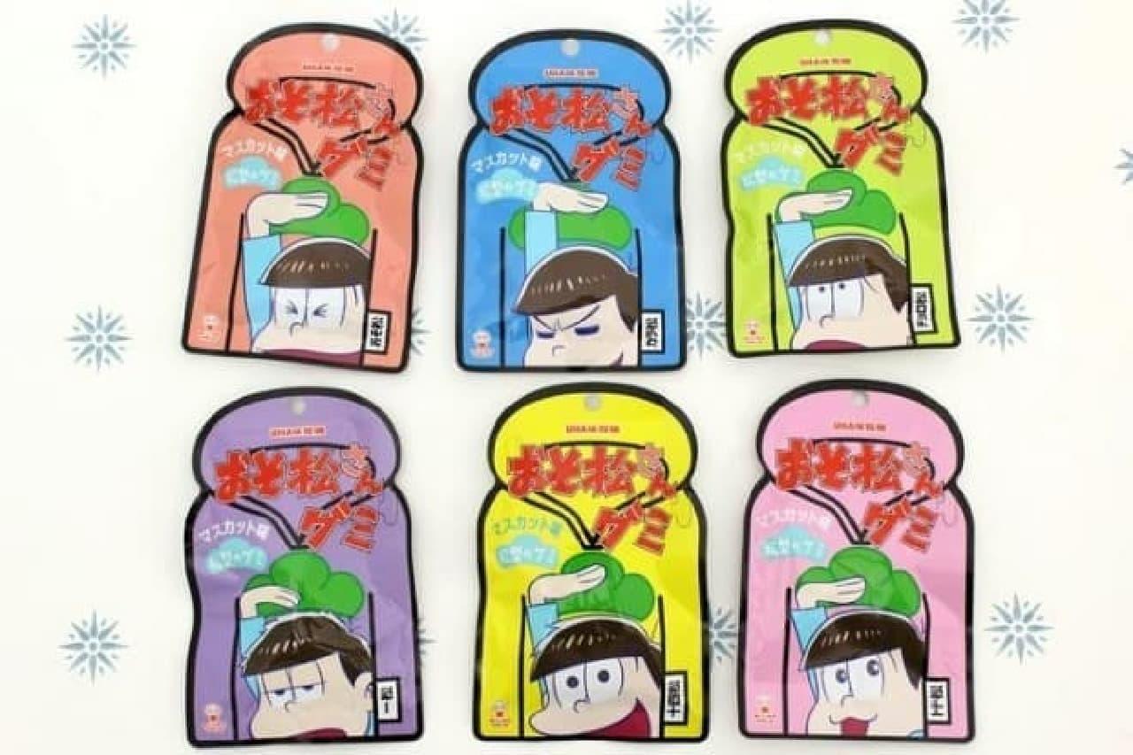 おそ松さんグミ パッケージ6種
